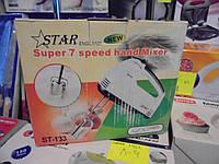 Миксер Star ST-133, Стар, миксеры, товары для кухни, блендеры, миксер 133, фото 1