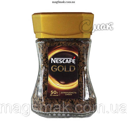 Кофе Nescafe Gold (Нескафе Голд), 50г, фото 2