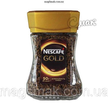 Кофе Nescafe Gold (Нескафе Голд), 50 г, фото 2