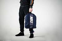 Рюкзак Спортивный\городской Nike