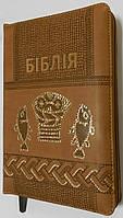 Біблія,  коричнева з рибками, з замком, з індексами
