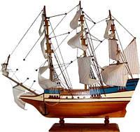 Корабль (Парусник) из дерева 750х670х250