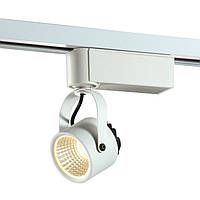 Светодиодный трековый светильник 5 Вт, LSP111