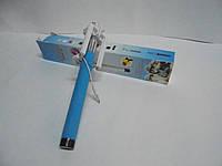 Палка для сэлфи, аксессуары, штативы и крепления для фото-, видеотехники