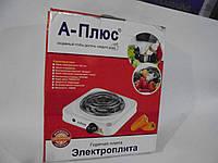 Электроплита A-Plus 2101, электроплита, А-плюс,спиральный тэн, а+,походная плита, туристическая плита,для дачи, фото 1