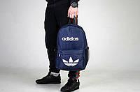 Рюкзак Спортивный\городской Adidas