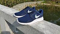 Мужские кроссовки Nike Kaishi Navy blue