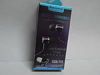 Наушники Reddax Less External RDX-711, наушники+чехол, гарнитура, аудиотехника, вакуумные