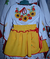 "Вишитий костюм ""Соняшник"" жовтий"