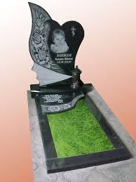 Пам'ятники гранітні Житомир (Зразки №221)