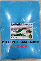 Медный купорос(Сульфат меди) 99%,с.п. 900г