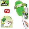 Електрощітка для прибирання пилу Go Duster Гоу Дастер