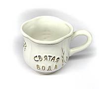 Чашка для святой воды