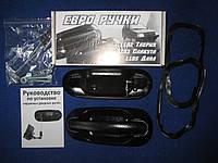 Ручки Евро накладные наружные передние Славута ЗАЗ 1103 1105 1103-6105151 NAK, фото 1