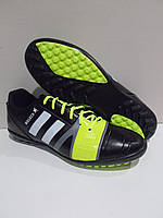 Сороконожки футбольные Walked полоса чёрные