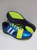 Сороконожки футбольные Walked полоса синие