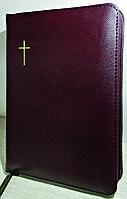 Біблія, 13х18,5 см, вишнева з хрестом, з замком, з індексами