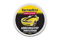 Аппликатор универсальный для салона и кузова (2шт) DoctorWax DW8655