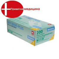 Перчатки нитриловые без пудры SKY BASIC-PLUS 01210