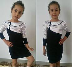 """Детское школьное платье """"Джули"""" с воротничком (2 цвета), фото 3"""