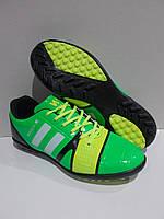 Сороконожки футбольные Walked полоса зелёные