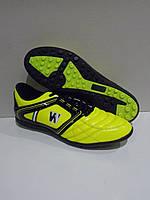 Сороконожки футбольные Walked W жёлтые