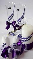 Свадебный набор, фиолетово белый.