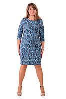 Голубое платье,  синее платье  , трикотажное ,Пл 181 .