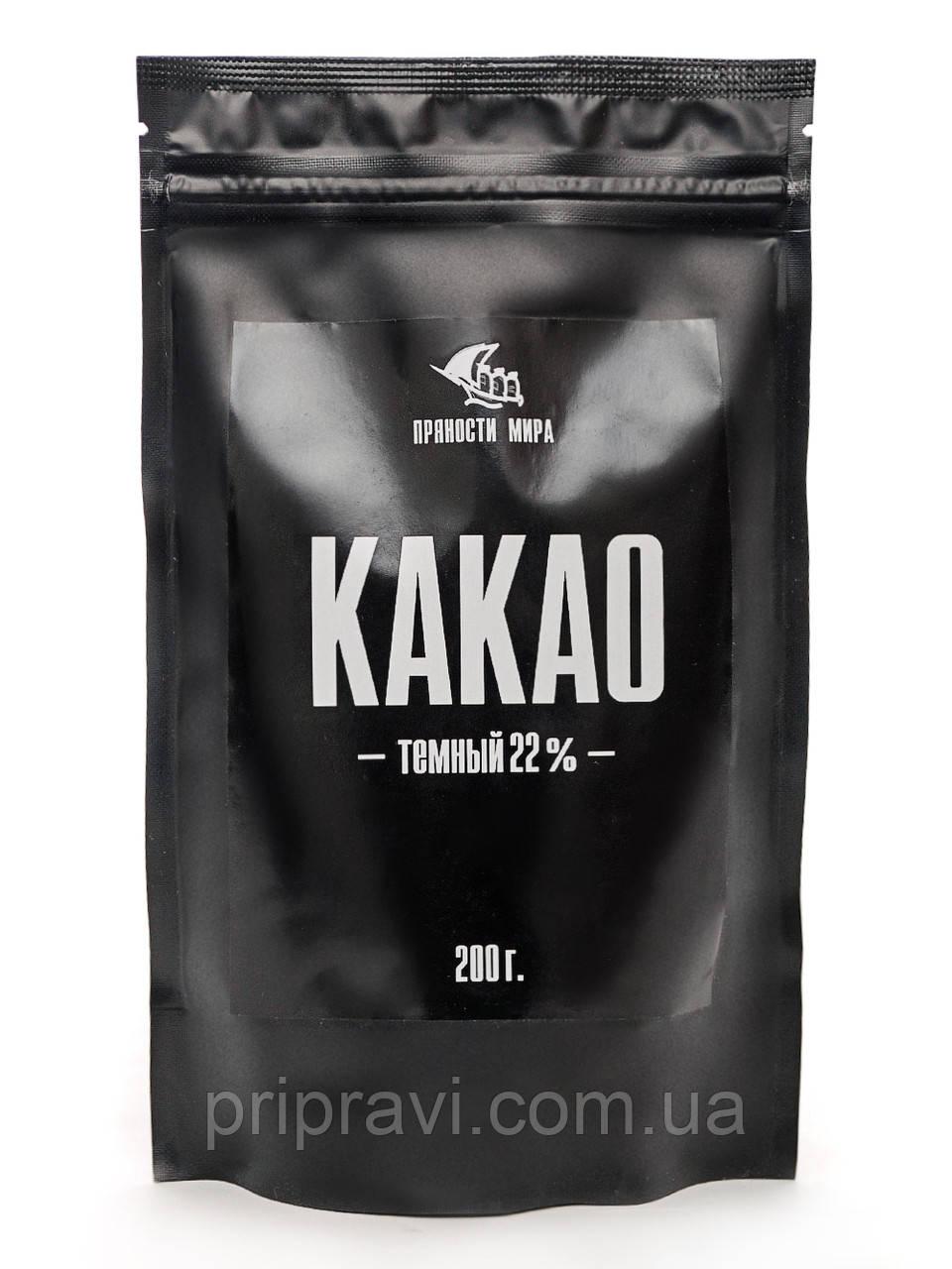 """Какао темный 22% """"Пряности мира"""", 200 г."""