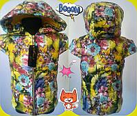 """Яркая детская жилетка для девочек """"Дарина"""" с цветочным принтом и капюшоном (6 цветов)"""