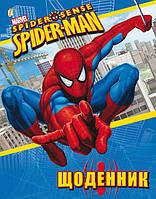 """Дневник школьный интегральный  (укр) """"Человек-паук"""""""