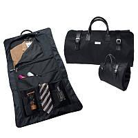 Футляр для одежды - складывающийся в сумку для комфортного перемещения