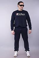Мужские спортивные костюмы. Костюм 0140 тёмно-синий