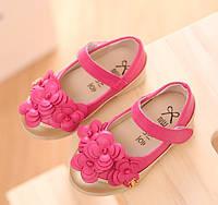 Туфли для девочек малиновые