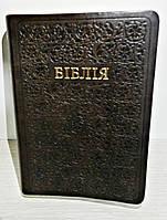 Біблія, 13х18,5 см, вишнева з візерунком, з індексами