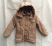 Куртка парка детская демисезонная для девочки 4-8 лет,песочная