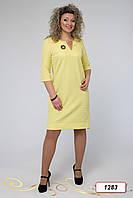Платье женское 12-1283 - желтый: 48,50,52,54,56