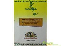 Амрутотарам кашая Amruthitharam kashayam. Предохраняет печень от воздействия токсичных веществ