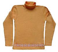 Гольф для девочки оранжевого цвета, рост 122 см