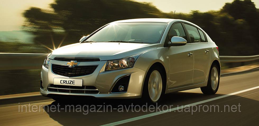 Брызговики модельные Chevrolet Cruze sedan 2013- (Лада Локер)
