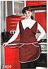 Фартух кухонный 1406 (габардин)