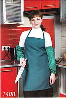 Фартук кухонный 1408 (габардин)