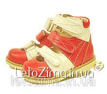 Ортопедическая обувь, туфли р.23-26