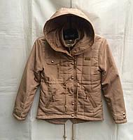 Куртка парка детская демисезонная для девочки 6-10 лет,песочная
