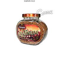 Кофе Ambassador Platinum (Амбассадор Платинум), 95 г