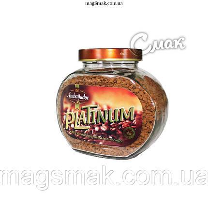 Кофе Ambassador Platinum (Амбассадор Платинум), 95 г, фото 2