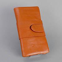 Купюрник кожаный женский рыжий 023