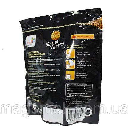 Кофе Черная Карта, 400 г, фото 2