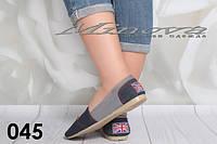 Женские джинсовые балетки (размеры 35-42)