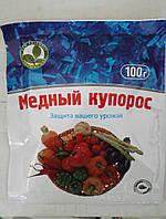 Фунгицид Медный купорос 100г (лучшая цена купить оптом и в розницу)